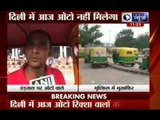 Auto-rickshaw drivers to hold day-long strike today