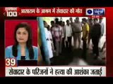 India News: Superfast 100 News on 28th July 2014, 3:00 PM
