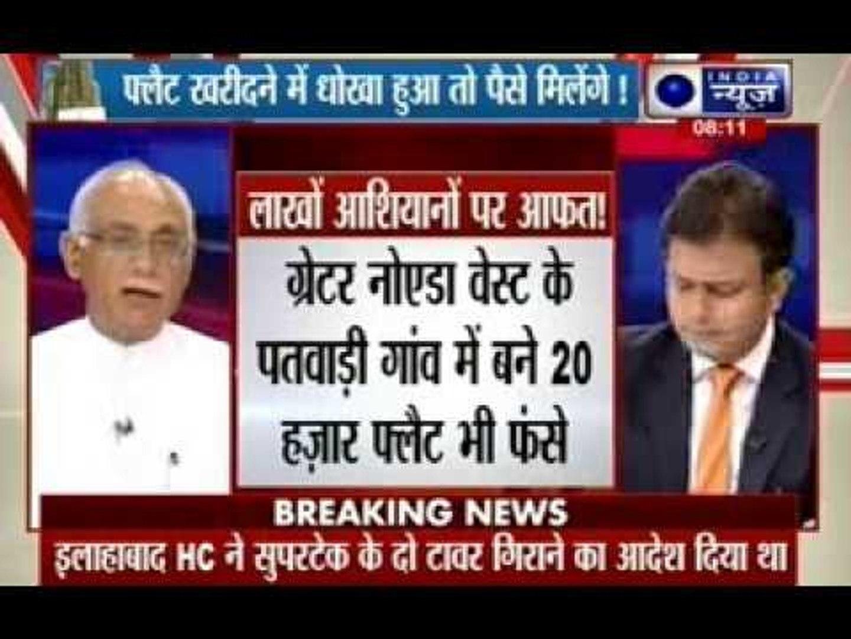 Badi Bahas: Super tech to refund money of investors according to Supreme Court.