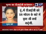 Model Poonam Pandey likely to be questioned in IPS Sunil Paraskar rape case