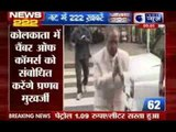 India News: 222 News in 22 minutes on 1st August 2014, 9:00 AM