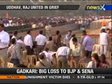 Bal Thackeray's death: 5 Lakh people likely to attend the funeral - NewsX