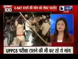 India News: Superfast 100 News on 31st July 2014, 12:00 PM