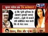 Model rape case: 'Poonam Pandey cause of rift between top cop, victim'