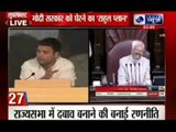 India News: Superfast 100 News on 6th August 2014, 3:00 PM