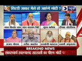Tonight With Deepak Chaurasia: Shankaracharya miffed with Modi's Shirdi visit