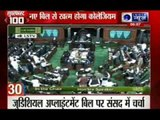 India News: Superfast 100 News on 12th  August 2014, 6:00 PM