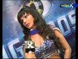 Rakhi Sawant entertains in Bigg Boss 6  - NewsX