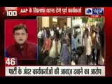 India News: Superfast 100 News on 13th  August 2014, 3:00 PM