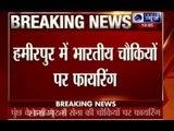 Pakistan Army violates ceasefire in J&K's Hamirpur sector