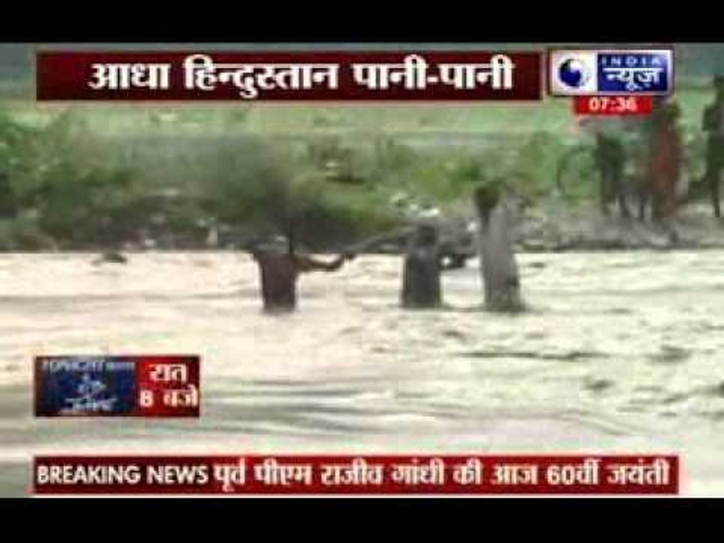 India News Biggest coverage on flood in India
