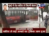 Heavy rainfall in Mumbai,water logging at some places