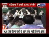 India News: Superfast 100 News on 28th August 2014, 6:00 PM