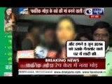 Kannada actress alleges railway minister Sadananda Gowda's son raped her