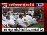India News: Superfast 100 News on 30th August 2014, 12:00 PM