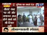India News: 222 News in 22 minutes on 30th August 2014, 7:00 AM