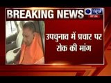 SP demands ban on Yogi Adityanath from campaigning of bypolls