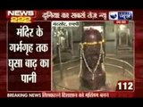 India News: 222 News in 22 minutes on 4th September 2014, 9:00 AM