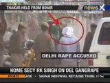 Delhi gangrape: All accused arrested - NewsX