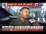 Andar Ki Baat: 200 people died in Jammu & Kashmir floods