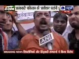 Delhi: Exhibition by Pakistan faces protest at Pragati Maidan