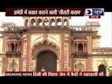 Dharam Yudh at Amethi Palace in Uttar Pradesh