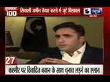 India News: Superfast 100 News in 22 minutes on 20th September 2014, 6:00 PM