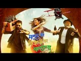 Matru ki Bijlee ka Mandola: Viewers' verdict