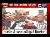 India News: Superfast 100 News in 22 minutes on 1st October 2014, 6:00 PM