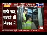 India News: Superfast 222 News in 22 minutes on 4th October 2014, 7:00 AM