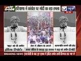 Narendra Modi slams Chautalas, targets Congress for Robert Vadra land deals