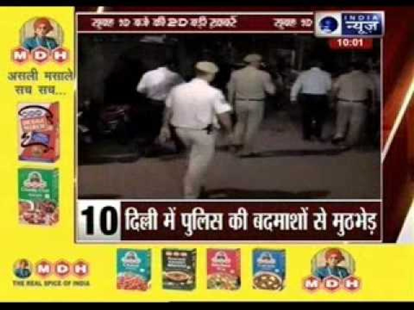 Top 20 News on India News