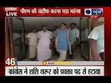 India News: Superfast 100 News in 22 minutes on 14th October 2014, 12:00 PM