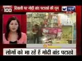 India News: Superfast 100 News in 22 minutes on 21st October 2014, 6:00 PM