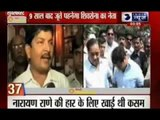 India News: Superfast 100 News in 22 minutes on 20th October 2014, 3:00 PM