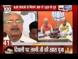 India News: Superfast 100 News in 22 minutes on 23rd October 2014, 8:00 AM