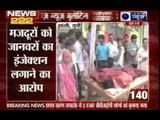India News :India News: Superfast 222 News in 22 minutes on 26th October 2014, 9:00 AM