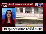 India News: Superfast 100 News in 22 minutes on 28th October 2014, 12:00 PM