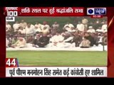 India News: Superfast 100 News in 22 minutes on 31st October 2014, 3:00 PM