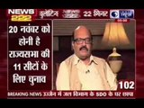 India News: Superfast 222 News in 22 minutes on 1st November 2014, 9:00 AM