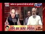 India News: Superfast 100 News in 22 minutes on 1st November 2014, 8:00 AM