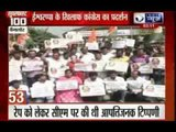 India News: Superfast 100 News in 22 minutes on 8th November 2014, 3:00 PM