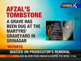 Afzal Guru's kin demands body to perform Islamic rites