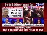 Beech Bahas: Who originated 1000 Crore dishonest engineer?