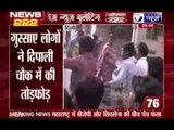 India News: Superfast 222 News in 22 minutes on 4th December 2014, 9:00 AM
