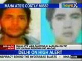 Hyderabad blasts: IM's Waqas under scanner
