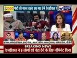 Delhi Assembly Elections/Polls: Badi Bahas: Will Arvind Kejriwal beat Modi in Delhi elections?