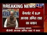 BJP President Amit Shah addresses media in Bengaluru