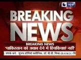 Pakistan violates ceasefire along LoC in Jammu