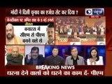 Beech Bahas: Narendra Modi sets agenda for Delhi elections